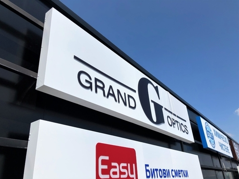 Grand Optics , Easy Pay, Florence, Helth Store - София Фасадна реклама